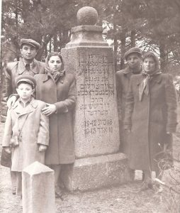 Breslav memorial
