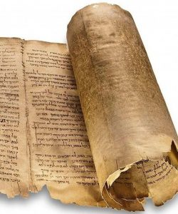 בעבר היתה המגילה הכלי המועדף לכתיבה ולקריאה